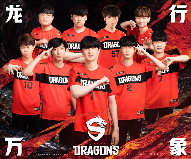 上海龙之队将举行2021赛季阵容见面会 选手粉丝现场亲密互动