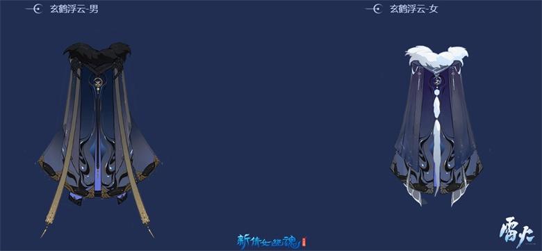 不服来单挑!《新倩女幽魂》个人擂台赛打响春日PK热潮