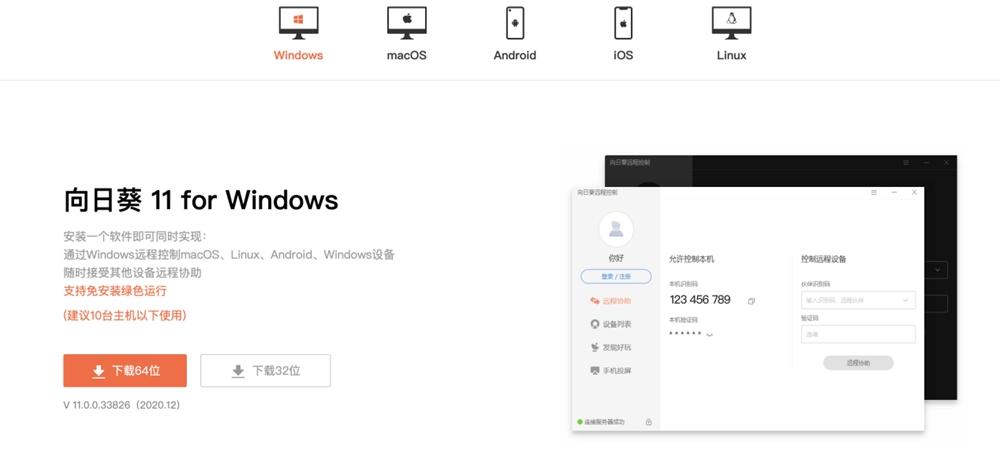 提莫加入云顶之弈S5,用这款软件打造专属云游戏平台
