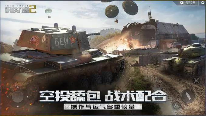 空中网改名战火互娱:初心如常,成为中外游戏市场的桥梁