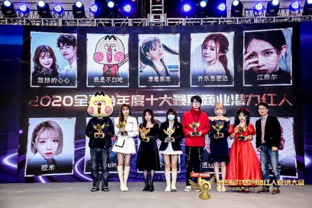 网易CC直播抗揍、Mr.Quin获2020小葫芦盛典多项大奖