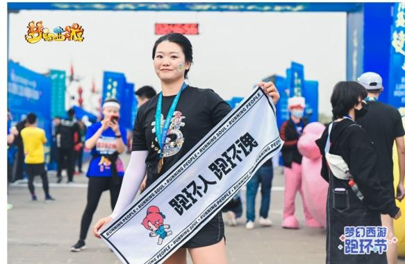 主播也是跑环人 CC美女主播征战西安城墙梦幻西游跑环节