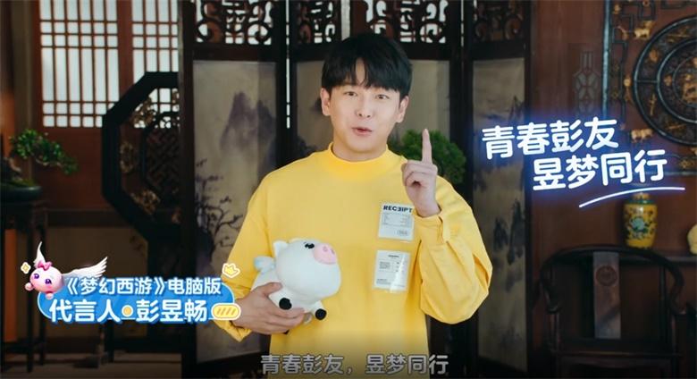 《梦幻西游》电脑版2021深圳玩家交流盛典精彩回顾