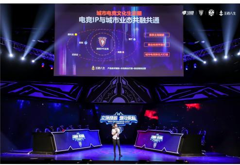 深圳DYG正式入驻深圳并启用主场 加速打造粤港澳电竞产业中心