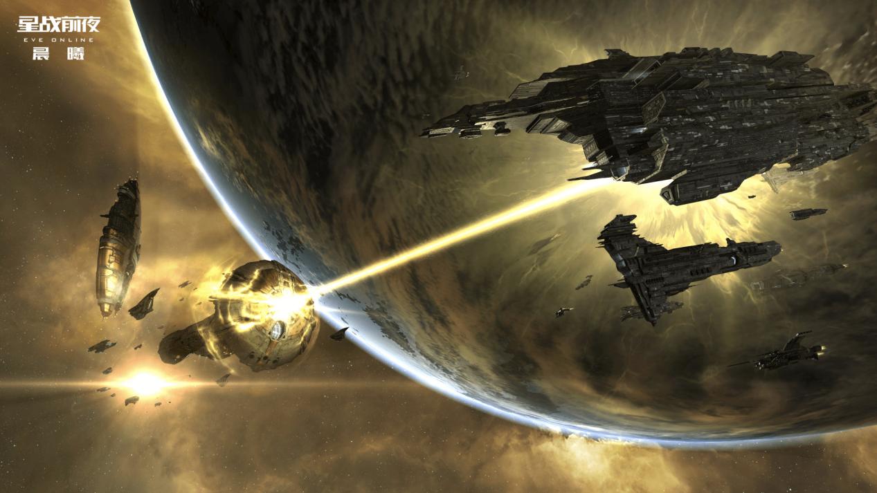 EVE周年庆福利再加码!携手Alienware开启线下星战狂欢