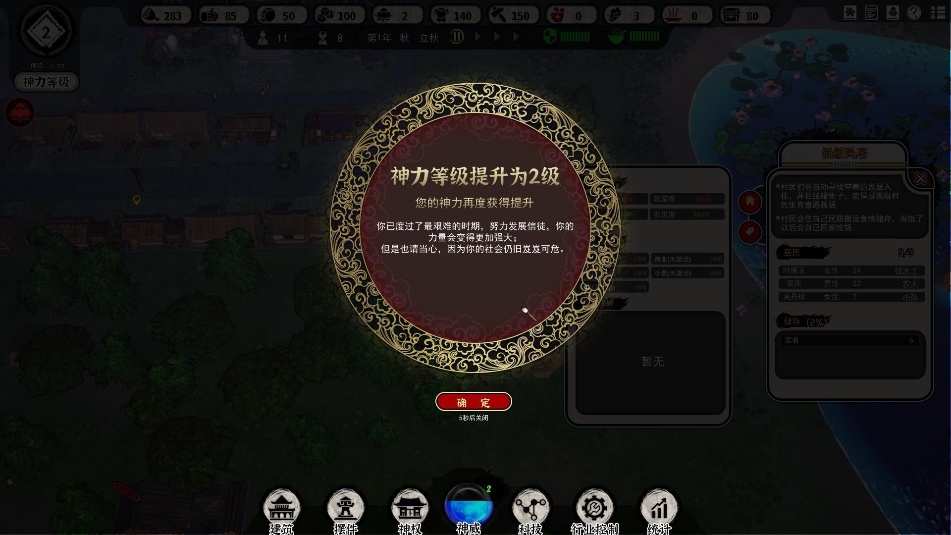 在WeGame试玩节,看国产独游如何百花齐放