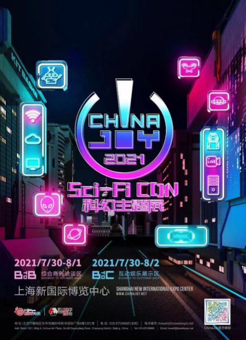 """Sci-Fi CON 科幻主题展"" 2021 ChinaJoy带你领略科幻艺术"