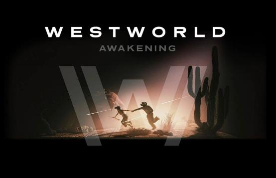 网易影核易星球盛大开业,西部世界VR游戏惊艳首秀