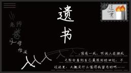 CUSGA第一届中国大学生游戏开发创作大赛复赛名单公布!