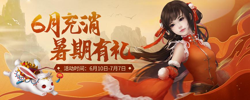 """逐鹿九州经典重启,《剑网2》6月10日""""战火重燃""""!"""