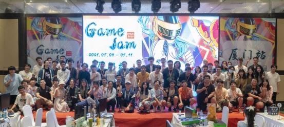 2021 CIGA Game Jam厦门站圆满落幕 Cocos见证年轻力量的生长