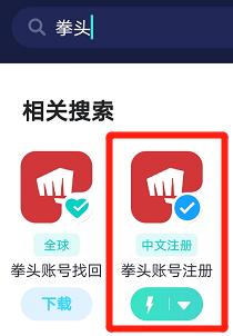 《云顶之弈》S5.5赛季来了 网易UU手游加速器中文注册 助你抢先体验