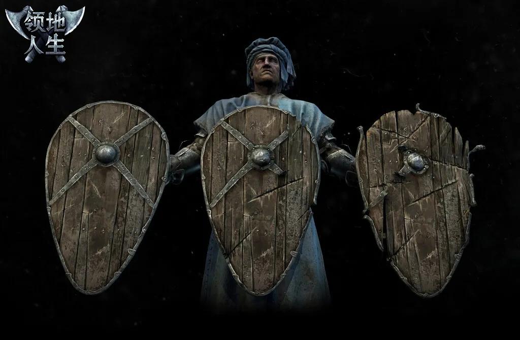 《领地人生》每个霸气男人的跟前 都有一面坚固的盾牌
