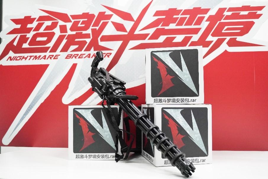 《超激斗梦境》2021ChinaJoy活动前瞻!公测消息要来了?!