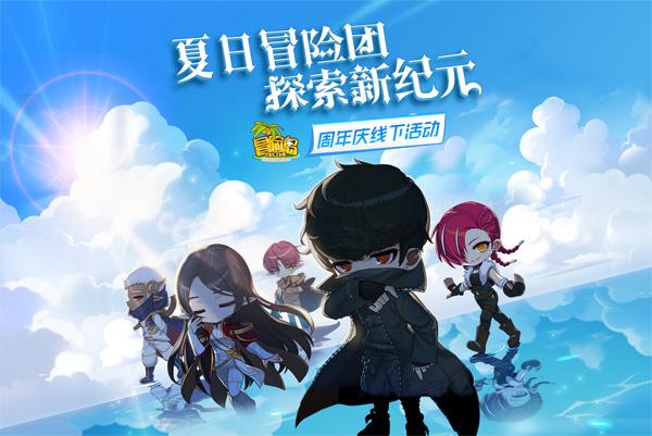 《冒险岛》ChinaJoy现场节目大火热,跨界联动嗨起来!