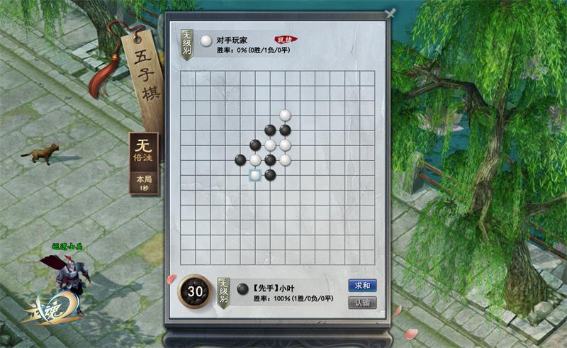 全新玩法引爆秋日,《武魂2》资料片将至