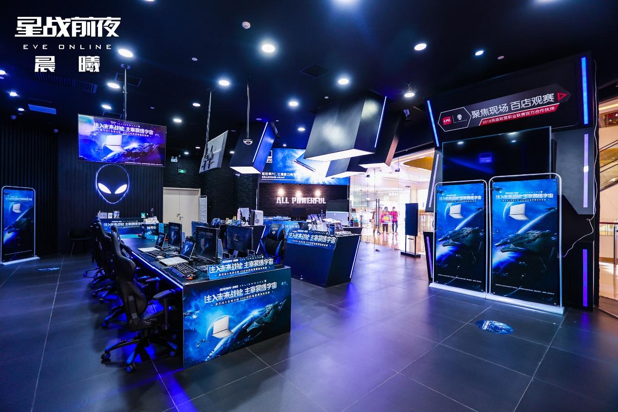 南下苏杭!EVE&Alienware联动电竞赛第三站启动