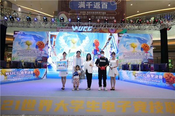 WUCGxMLB棒球电竞春季决赛落地深圳 棒球+电竞完美融合迸发年轻活力