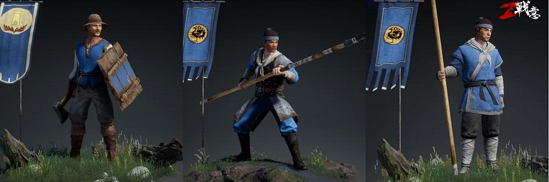 《战意》三军会猎兵团时装投票活动开启