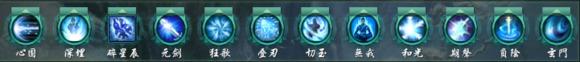 《剑网3》剑纯PVE入门攻略