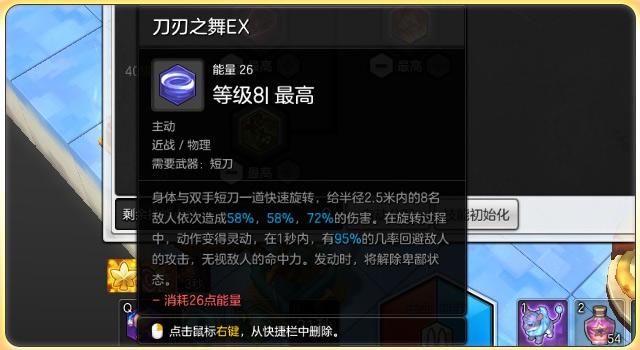 《冒险岛2》侠盗最新玩法详解