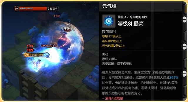 《冒险岛2》启灵师PVE技能加点详解