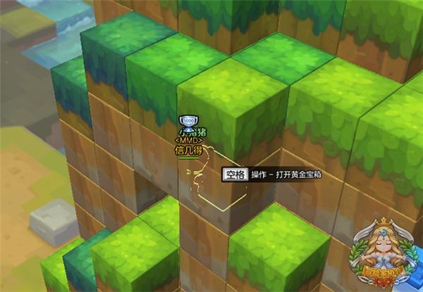 《冒险岛2》黄金宝箱寻找方法详解