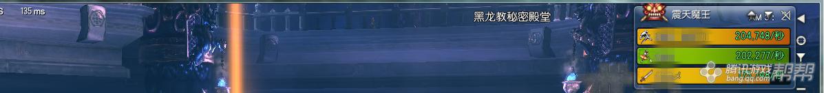 《剑灵》风系召唤师输出手法指南