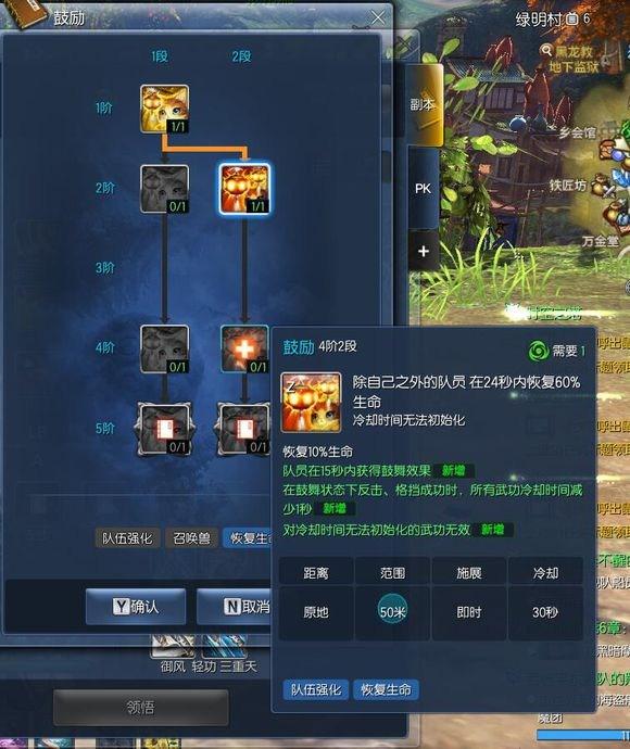 《剑灵》召唤师技能加点攻略