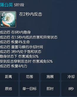 《剑灵》召唤师技能连招教学
