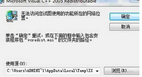 剑灵TS警告码1810084B怎么办_客户端常见问题汇总及解决方法