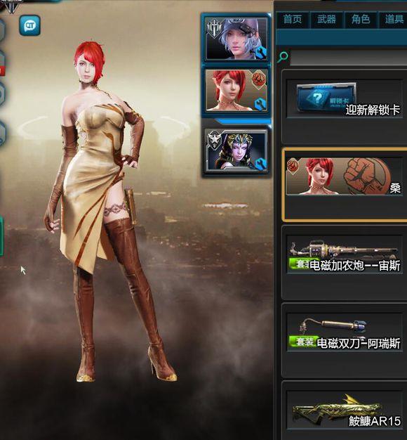 逆战茉莉魅影_逆战女角色有哪些_女角色大全一览_3DM网游