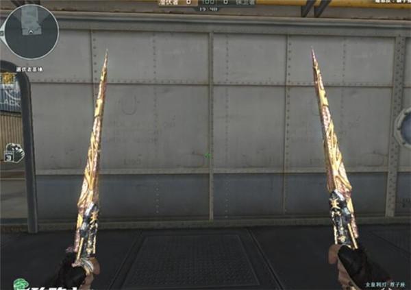 《穿越火线》女皇利刃-双子星评测
