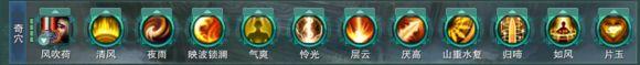 《剑网3》藏剑单刷25人英雄烛龙殿乌蒙贵攻略