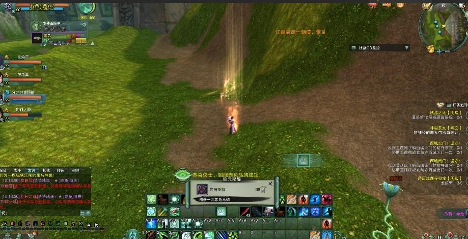 《剑网3》赤兔马抓捕详细图文攻略