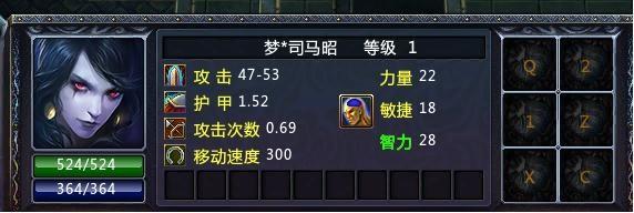 《梦三国2》梦司马昭技能出装攻略