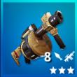 《堡垒之夜》榴弹发射器属性大全一览