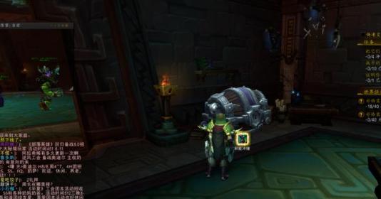 魔兽世界8.0大秘境低保箱子在哪_大秘境低保箱子位置
