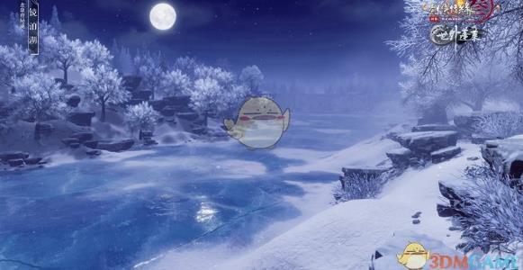 《剑网3》龙泉府镜泊湖秘境攻略