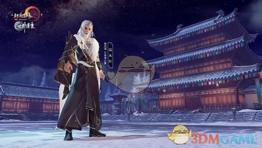 《剑网3》世外蓬莱全职业平衡改动