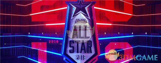 2018LOL全明星赛是什么时候打 全明星赛选手阵容公布/什么时候开始