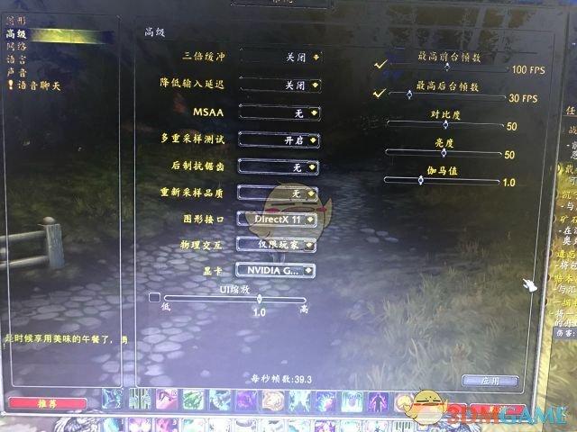 《魔兽世界》8.1帧数过低解决方法