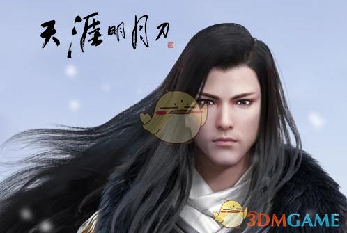 《天涯明月刀》2019春节活动公布