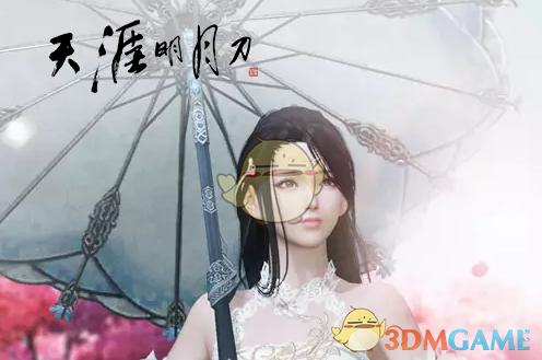 《天涯明月刀》2019春节活动内容汇总