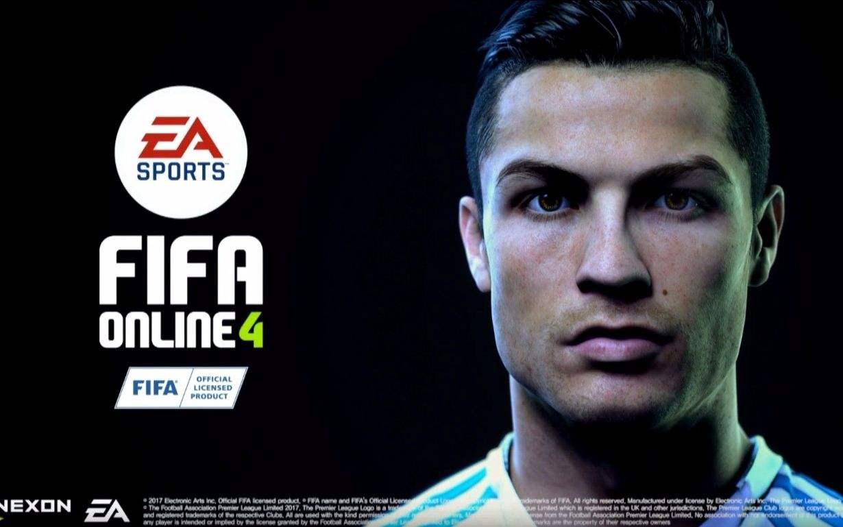 《fifa online4》强化技巧分享