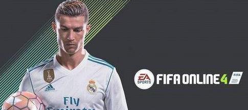 《Fifa online 4》A神最新的4213和4123战术板与个人设置