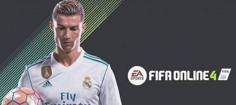 《Fifa online 4》中场人物选择攻略