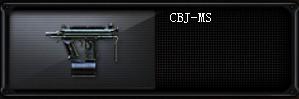《CF》体验服又出新武器 斯泰尔可能地位不保