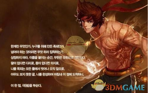 《DNF》3.7男散打技能加点推荐