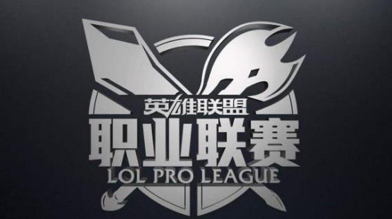 《LPL》2019夏季赛开始时间